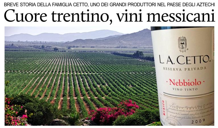ワインセミナーMexico Caliente: バハカリフォルニアの赤ワイン